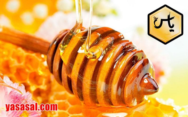 ویزگی های عسل خوب