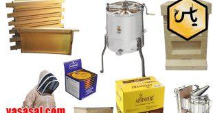 خرید و فروش انواع لوازم زنبور داری در مشهد
