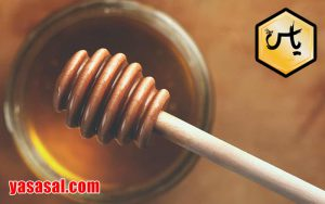 قیمت عسل فروش انواع عسل طبیعی چهل گیاه