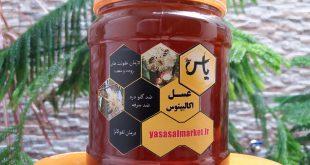شرکت صادر کننده عسل